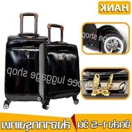 จัดส่งที่รวดเร็ว HANK 4421 กระเป๋าเดินทางล้อลาก กระเป๋าเดินทางหนัง กระเป๋าเดินทาง20 24  กระเป๋าเดินทางแบบถือ Lage Suitce travel