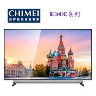 新北實體店面~TL-50R500/TL-55R500/TL-65R500~奇美4K液晶電視/Android9.0平台