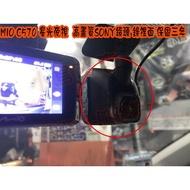 (小鳥的店)豐田 ALTIS 11代 MIO C570 錄影裡面 行車紀錄器 前鏡頭GPS 16G STARVIS 星光