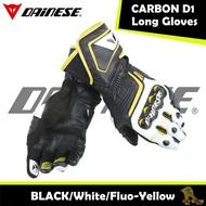 ~任我行騎士部品~DAINESE CARBON D1 LONG GLOVES 碳纖維 皮革 長手套 丹尼斯 黑黃