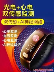 智慧手錶彩屏智慧手環測圖運動手錶男女多功能防水計步器睡眠監測老人健康交換禮物 JD  8.5折快速出貨 雙12購物節