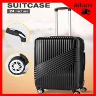 กระเป๋าเดินทางขนาด 24 นิ้ว กระเป๋าเดินทาง สีดำ แข็งแรง