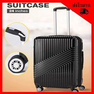 กระเป๋าเดินทางขนาด 24 นิ้ว กระเป๋าเดินทาง กระเป๋า สีดำ แข็งแรง