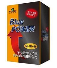 ╭*早安101*╯綠恩日本激強兒茶素藍牌B.P↘綠恩 藍牌 B.P能量保養膠囊下殺價 ↘㊣↘529元