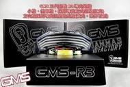 GAMMAS-HID 台中服務廠 勁戰 三代 GMS R3 導光LED尾燈 跑馬 流星方向燈 非仿BMW KOSO