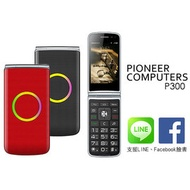 PIONEER computers P300 3.5吋超大螢幕摺疊手機/摺疊實體按鍵+觸控螢幕/FB/LINE/多媒體/藍芽/WiFi/老人手機