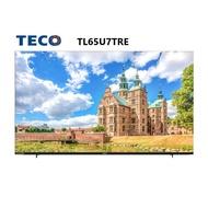 TECO 東元 65吋 4K HDR 液晶顯示器 保固三年TL65U5TRE 【雅光電器商城】