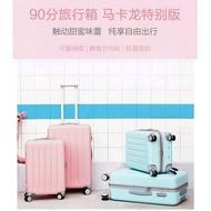 28吋 小米90分旅行箱 小米行李箱 小米旅行箱 小米28吋行李箱 全新官方正品 粉紅 粉綠 24吋 2017年款