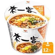 來一客杯麵_川辣牛肉風味(12杯/箱)