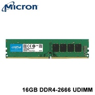 Micron 美光 DDR4 2666 16GB 桌上型 記憶體 (CT16G4DFD8266)