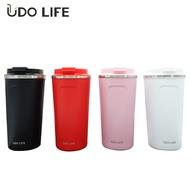 【優多生活】 UDOLIFE 不鏽鋼翻蓋咖啡保溫杯510ml白色