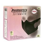 防疫 NCI Pharmatech 3D立體兒童醫用口罩 尺寸S 黑色(30入/盒)(醫療級)