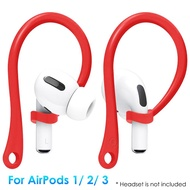 New Fashion 1Pair Protective Ear Hooks Holder Secure Fit Hooks Earphones Silicone Sports Anti-lost Ear Hook for Airpods Apple