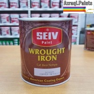 Copper Paint 1 Kg Brand Seiv Wrought Iron