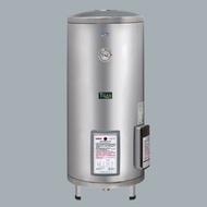 可以刷卡喔~詢問再優惠~ HCG和成 EH20BAQ2 不銹鋼電能熱水器-落地型 20加侖 定時定溫 二級能源