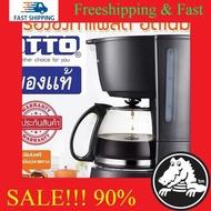 เครื่องชงกาแฟ อุปกรณ์ชงกาแฟ เครื่องชงกาแฟ Otto เครื่องทำกาแฟสด เครื่องชงกาแฟสด เครื่องทำกาแฟ กาแฟสดคั่ว บดกาแฟคั่วบด อุปกรณ์ร้านกาแฟ มีประกัน แค้มปิ้ง เต็นท์