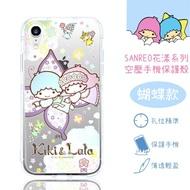 【Hello Kitty】iPhone XR (6.1吋) 花漾系列 氣墊空壓 手機殼