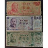 61年/65年台幣綠色百元藍色50圓紅色10圓~舊鈔