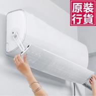 JK Lifestyle - 韓國JK新款家用可伸縮免打孔空調擋風板防直吹出風口遮風罩壁掛式空調冷氣導風板