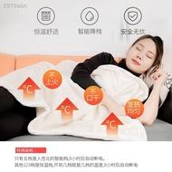 綺佳居碳纖維電熱毯單人遠紅外石墨烯高溫熱療多功能蓋膝披肩午休學生毯