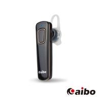 【aibo】領導者 F1300I 立體聲智慧藍牙耳機麥克風
