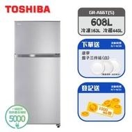 【5/1-31買就送500元mo幣★TOSHIBA 東芝】608公升抗菌鮮凍變頻冰箱GR-A66T(S)