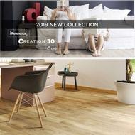 【法國進口-獨特花紋】Gerflor 防水地板 全球十大品牌 塑膠地板 塑膠地磚 卡扣式地板 仿 實木地板 超耐磨地板