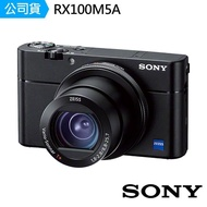 【SONY 索尼】RX100M5A  RX100V 數位相機(公司貨)