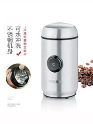 德國severin電動磨豆機咖啡豆研磨機家用不銹鋼磨粉機小型粉碎機