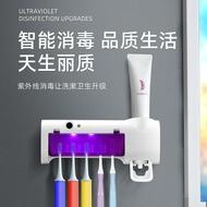 牙刷消毒機 牙刷架 牙膏架 紫外線牙刷消毒器 USB充自助擠牙膏器 牙刷置物架 消毒牙刷架紫外線殺菌 牙刷消毒器