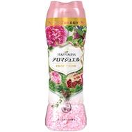 日本P&G Lenor HAPPINESS 蘭諾 衣物芳香顆粒 香香豆 甜花石榴香 520ml -日本必買