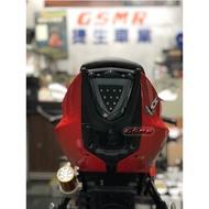 『捷生車業』GSX-R150 GSX-S150  倒三角型尾燈 尾燈 小阿魯 SUZUKI 車殼 LED燈泡 尾燈