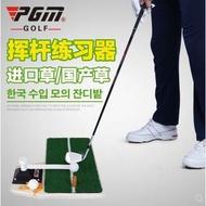 【北歐風尚】室內高爾夫球配件轉動棒練習墊家庭迷妳揮桿練習模擬器便攜打擊墊
