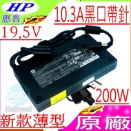HP變壓器(原廠)-惠普19.5V,10.3A,200W-8730W,8740W,8770W,8560W,8570W