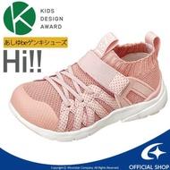 日本 MOONSTAR 機能童鞋-HI系列穩定機能款-運動鞋 忍者鞋 襪套鞋-粉(15-17cm)