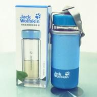 Jack Wolfskin 飛狼晶漾雙層玻璃瓶水壺 環保杯(藍) 300ml