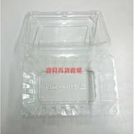 番茄盒  飼養盒  水果盒  包裝盒  透明盒