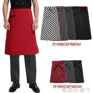 廚師圍裙半身男酒店餐廳廚房廚師服圍裙短款掛脖防水圍裙 蘿莉小腳丫