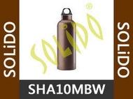 免運費【SOLiDO思樂得,保溫保冷專家】KOOZIO 不鏽鋼水瓶 SHA10MBW Brown Wood 經典1000cc