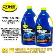 CYBER WASH & SHINE CAR SHAMPOO 2 LITRE JA-A001-002