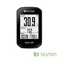 【BRYTON】Rider 420E GPS無線自行車記錄器