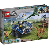 LEGO 樂高  75940 Gallimimus and Pteranodon