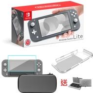 任天堂Switch Lite主機+軟體三選一+包+貼+水晶殼