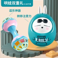 Tumbler bell early education toys baby toys 1-3 years old