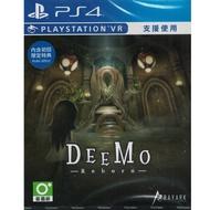 泥鼠PS4《DEEMO -Reborn-》初回中文版