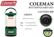 COLEMAN BATTERYGUARD LED LANTERN 600(สีเขียว)