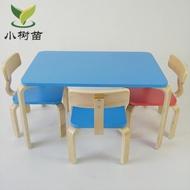 兒童桌椅套裝實木餐桌椅寶寶吃飯幼兒園桌椅子組合學習桌椅玩具桌