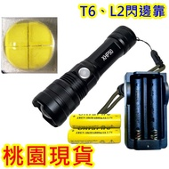 XHP50手電筒。P50手電筒 P70手電筒 頭燈 XHP70手電筒 L2 T6 手電筒