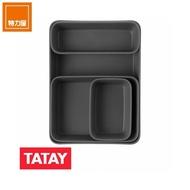 【特力屋】西班牙 TATAY 萬用收納盒 四入組 灰色 BAOBAB COLLECTION