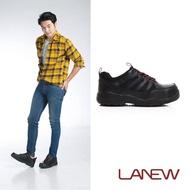 【La new】安底系列 鋼頭安全鞋(男30250145)